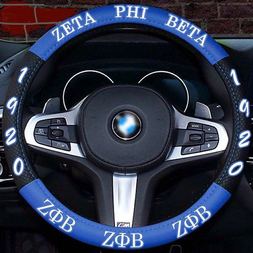 Zeta 3D Steering Cover