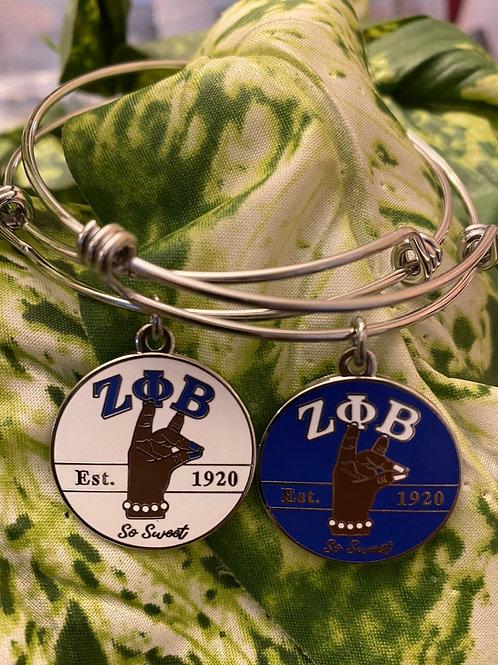 Zeta So Sweet Charm Bracelet (Chocolate)
