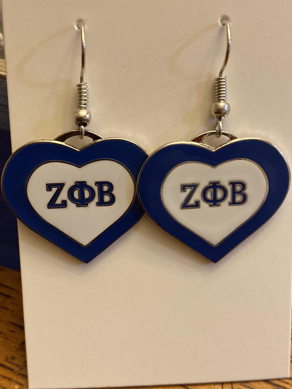 Zeta Heart Earrings