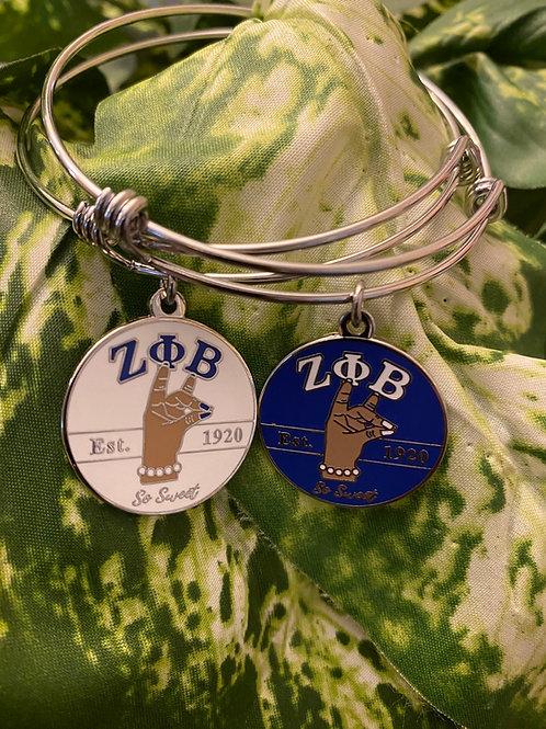 Zeta So Sweet Charm Bracelet (Caramel)