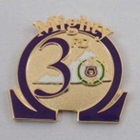Mighty 3rd District Lapel Pin