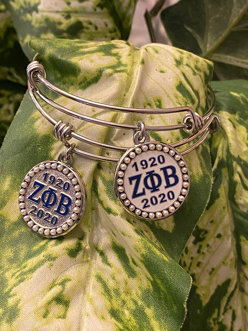 Zeta 1920/2020 Stainless Bangle (Pearls)
