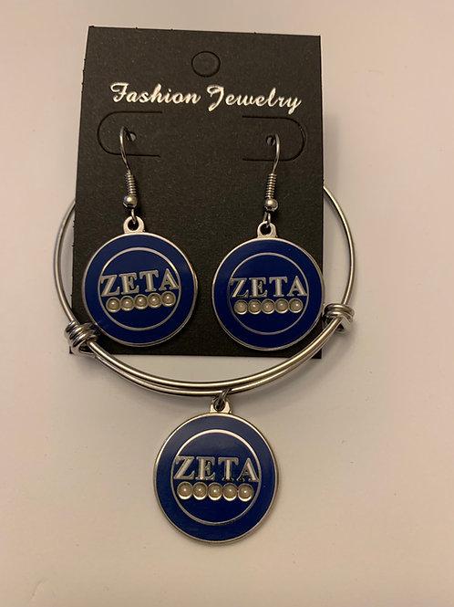 Zeta 5 Pearls Set