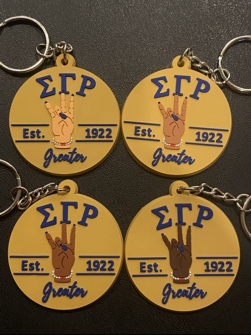 SGRho Gold Greater Keychain