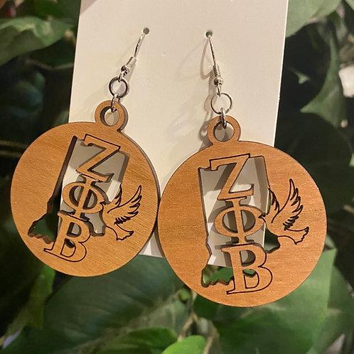 Indiana Zeta Wooden Earrings-2 inches