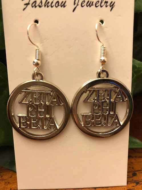 Zeta Phi Beta Letter Earrings