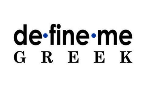 Define Me Greek