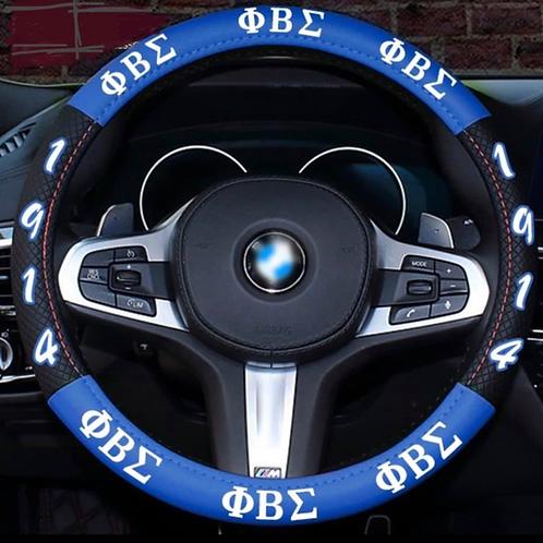 Phi Beta Sigma Steering Wheel Cover
