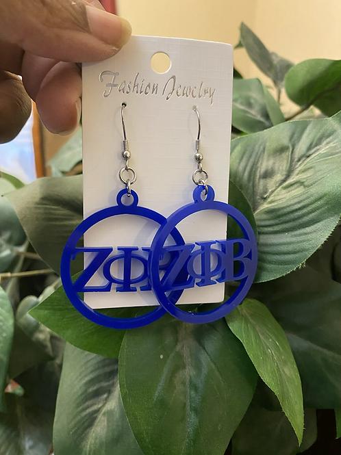 Zeta Phi Beta Royal Acrylic Earrings