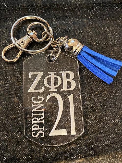 Zeta Crossing Keychain