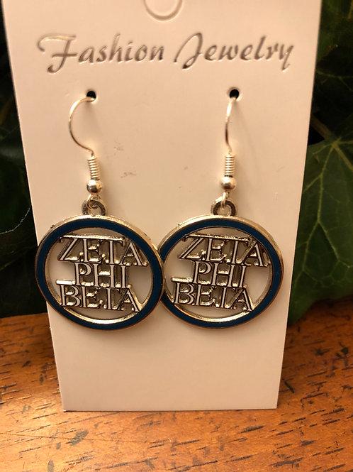 Zeta Phi Beta LTR Earrings