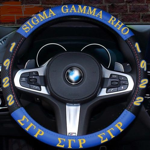 SGRho Letter Steering Wheel Cover