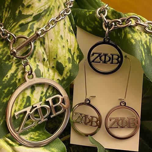 Zeta Letter Stainless Complete Set (45mm)