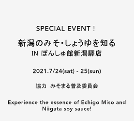miso_soysauce.png
