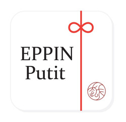 EPPIN Putit、9/17デビュー