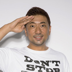 James Akiyama