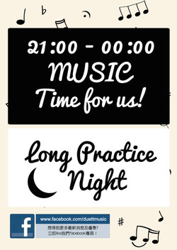 Long Practice Night