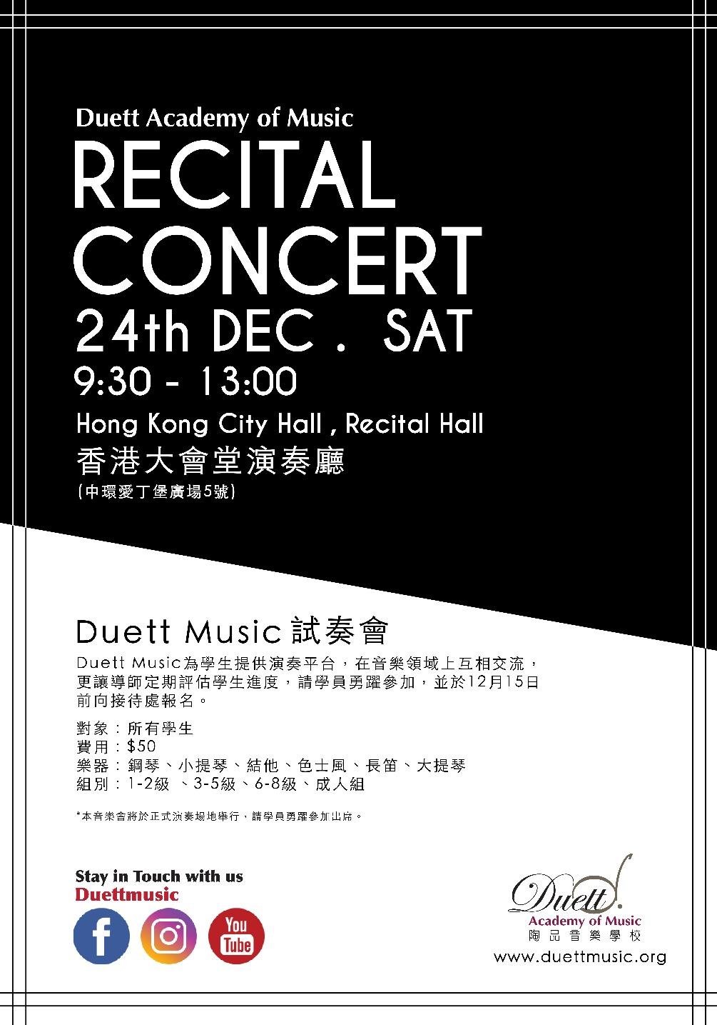 Recital Concert