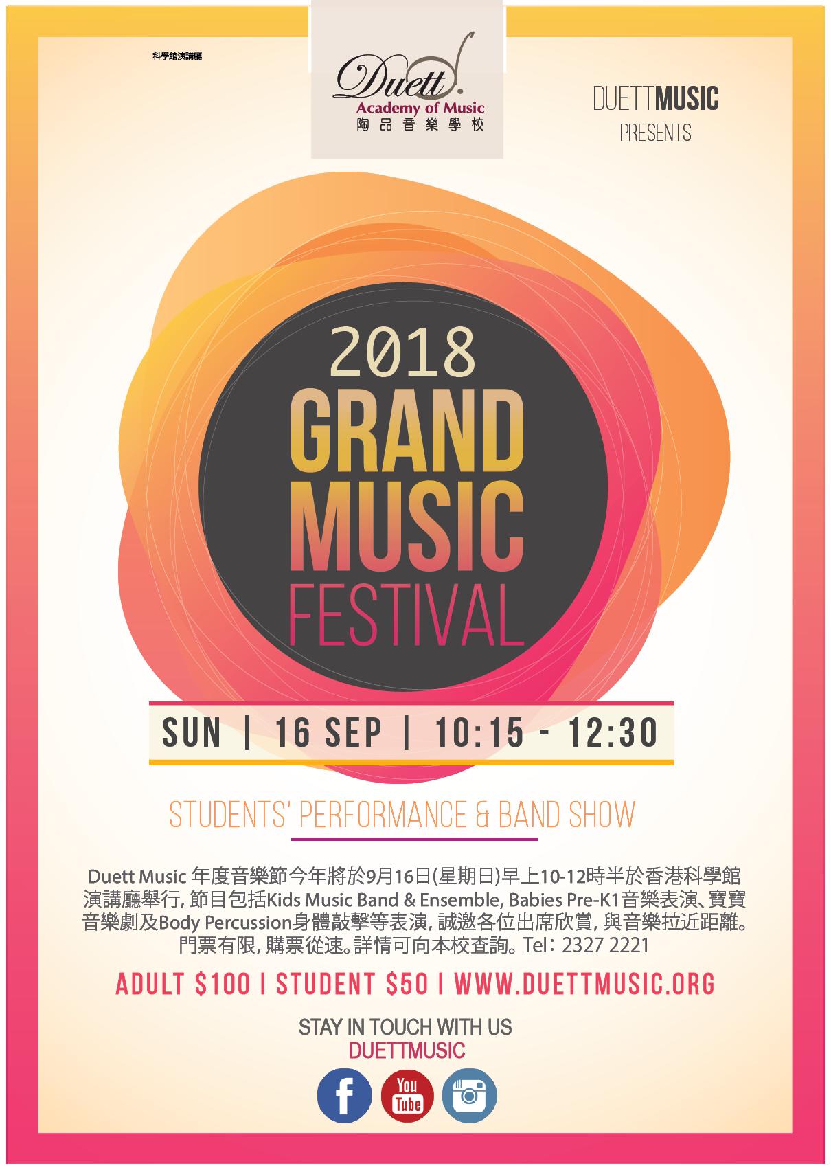 2018 Grand Music Festival