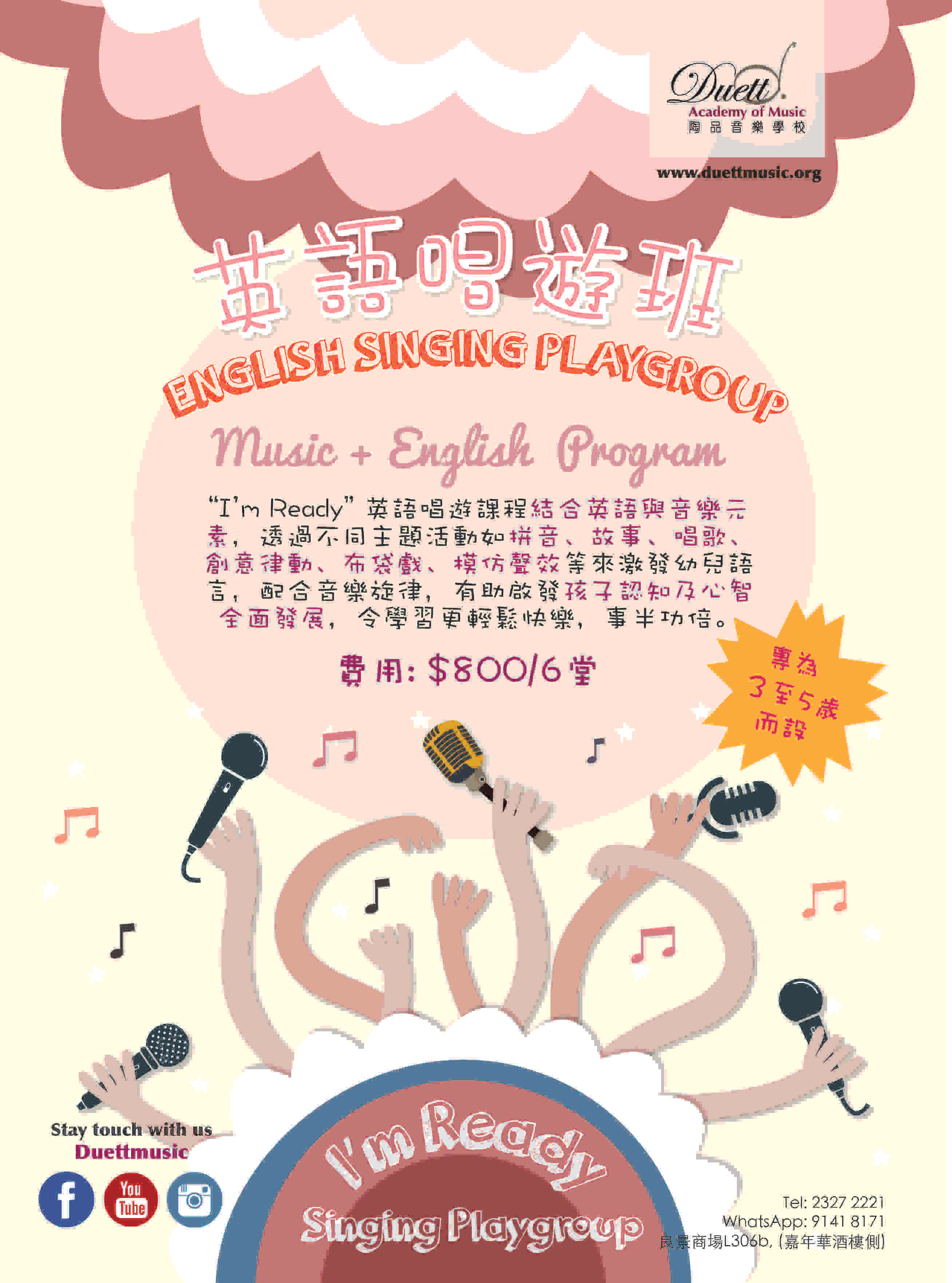 I'm ready Singing English Playgroup