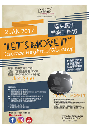 """Let's Move It"" Dalcroze Eurythmics Workshop音樂工作坊"