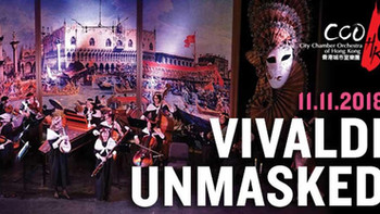 音樂節目預告:揭開韋華第的神秘面紗 VIVALDI UNMASKED