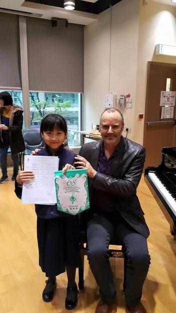 2016香港學校音樂節