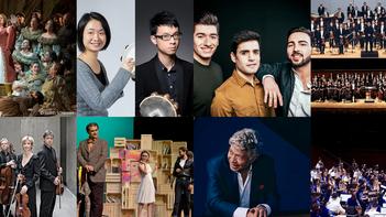音樂節目預告:第三十二屆澳門國際音樂節