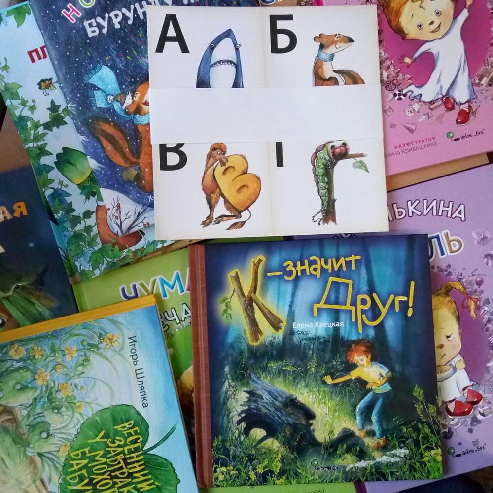 ЯСЕНЬ И БУК Маленькая Мечта Книжный магазин Красноярск