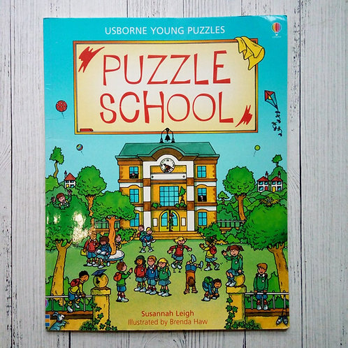 Puzzle School (used)