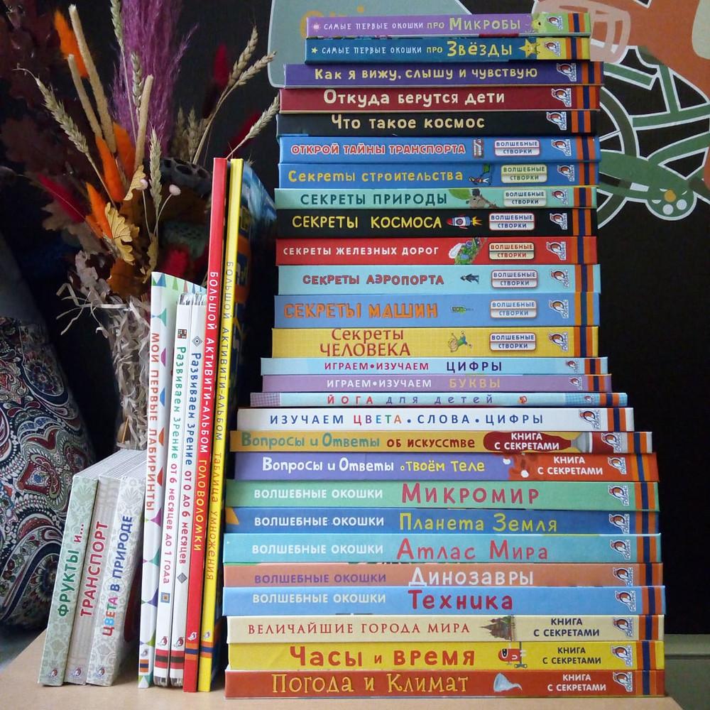Книжный магазин Маленькая Мечта