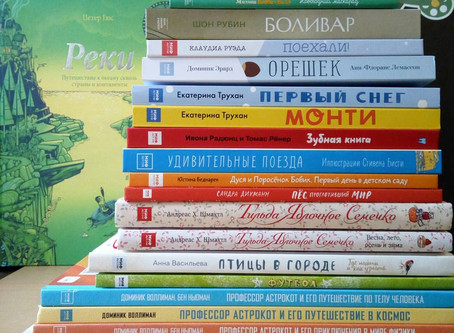 💥 Новые поступления от издательства МИФ!