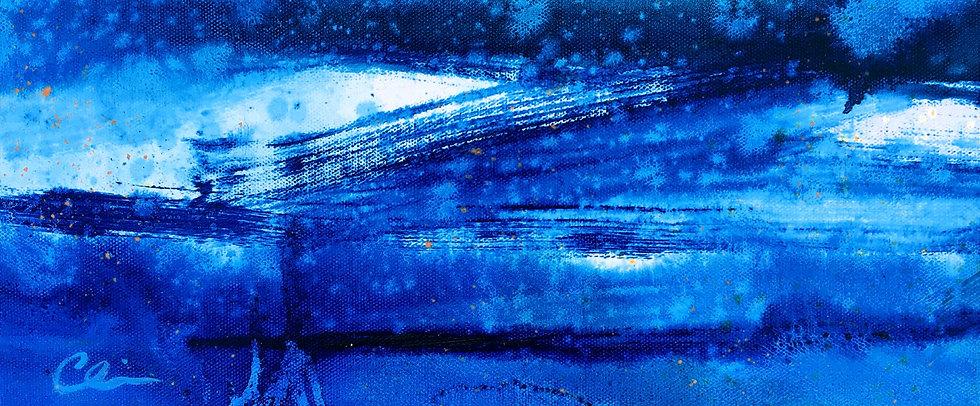 Ruach Elohim (Wind of God) - SOLD