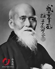 O Sensei Morihei Ueshiba1883-1969.jpg