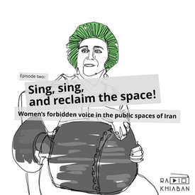Sing, sing, and reclaim the space!