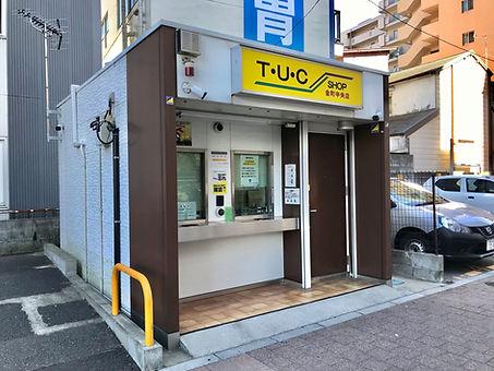 TUC_20210820.JPEG