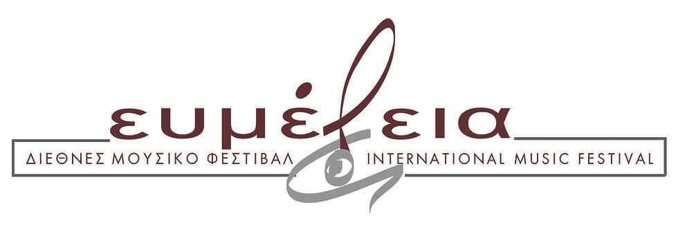 FESTIVAL EVMELEIA-logo.jpg