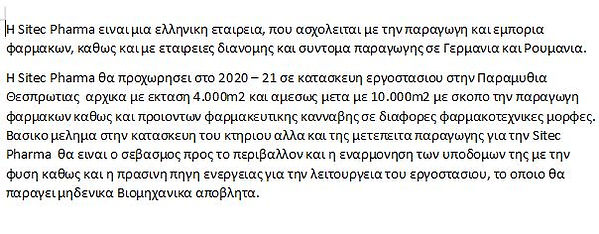 SP Text.JPG