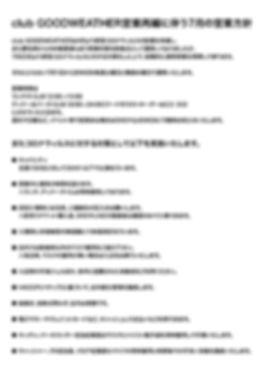 CGW_statement_0.jpg
