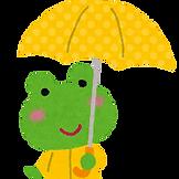 tsuyu_kaeru_umbrella.png