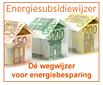 Noord-Holland_Zon_energiesubsidiewijzer