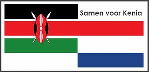 samen voor kenia