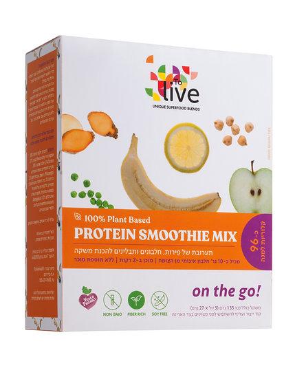 Protein Smoothie Mix (5 sachets)