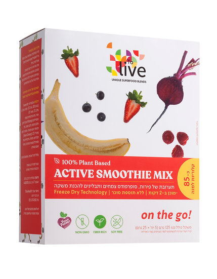 Active Smoothie Mix (5 שייקים)