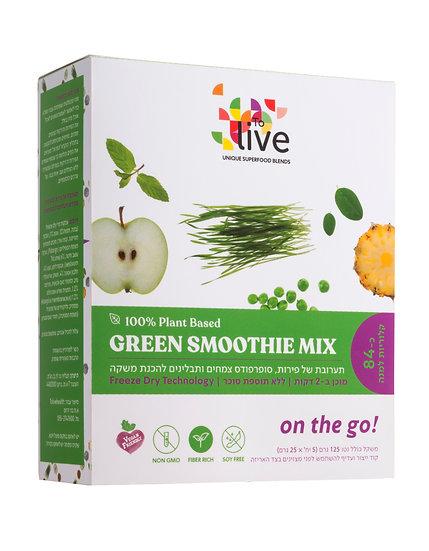 Green Smoothie Mix (5 sachets)