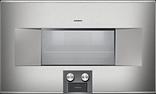 gaggenau steam ovens at Creative Appliance Gallery