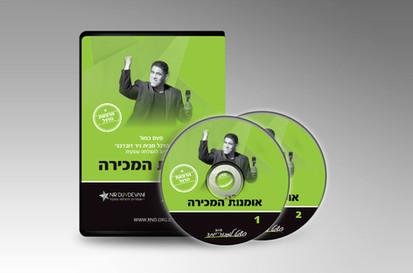green2-dvd-cd-template.jpg