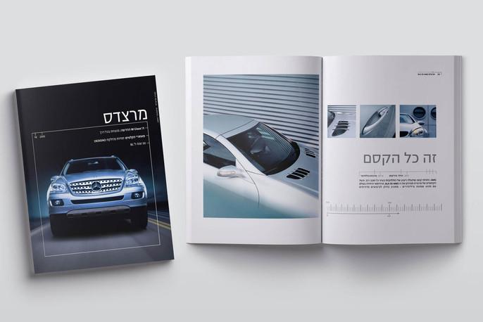 Magazine-Mercedes.jpg