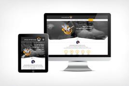"""עיצוב אתר - ש.ש.יסודות בע""""מ"""