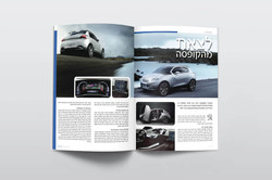 עיצוב מגזין פג'ו
